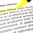 Business ethics — Stock Photo #9389484