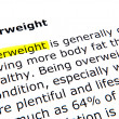 Overweight — Stock Photo #9416499