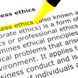 Business ethics — Stock Photo #9416524