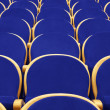 Royalty-Free Stock Photo: Empty concert hall with blue chairs