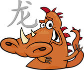 Dragon Chinese horoscope sign — Stock Vector
