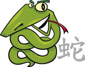 Serpiente horoscopo chino signo — Vector de stock