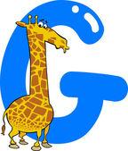 G u žirafa — Stock vektor