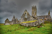 Ross Friary — Stock Photo
