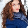 Стоковое фото: Portrait of beautiful young woman outdoor