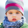 Baby boy portrait outdoor in spring - Stockfoto