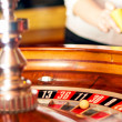 Stock Photo: Casino. Bet on table