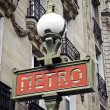 Stock Photo: Paris metro and architecture