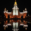 Stock Photo: Lomonosov Moscow State University at evening