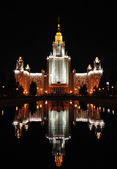 Lomonosov Moscow State University at evening — Stock Photo