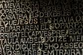 BARCELONA SPAIN - Dec. 15: Bronze main door of Sagrada Familia C — Stock Photo