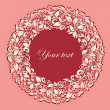 Vector de stock : Round frame from floral pattern in vintage style