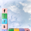 First step and clouds in wooden play block letters with clipping — Stock Photo