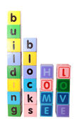 Home building blocks love in letters upright — Foto Stock