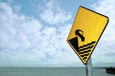 Waters edge warning sign — Stock Photo