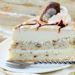 Stock Photo: White Cream Icing Cake with Chocolate