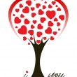 Love Tree — Stock Vector #8762081