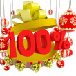 Stock Photo: Christmas gift one hundred per cent discount