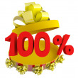 Gift, and one hundred per cent discount on a white background - Foto de Stock  