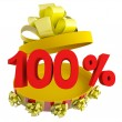 Gift, and one hundred per cent discount on a white background - Stockfoto