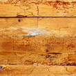 New moldy wooden planks — Stock Photo