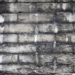 Grunge concrete wall — Stock Photo