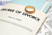 Divorce — Stock Photo