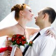 Bride and groom standing — Stock Photo