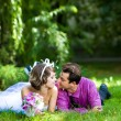 Bride and groom in the park — Stock Photo #8871555