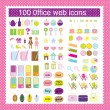 Office web icons — Stock Vector