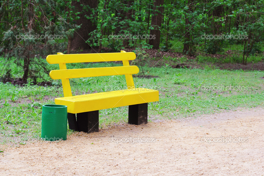 Yellow bench in the park — Stock Photo #10608298