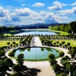 Stock Photo: Versailles