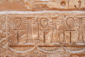 Carvings of ankhs on the wall — Stock Photo