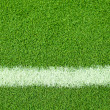 Stock Photo: Artificial Grass Field Top View Texture