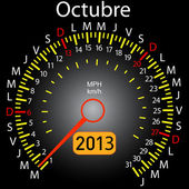2013 year calendar speedometer car in Spanish. October — Stock Photo