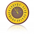 The vintage  clock shortly before midnight. vector. — Stock Photo