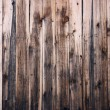 Stock Photo: Close up of wooden fence panels