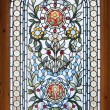 Stock Photo: Stained lead window