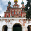 Stock Photo: Gate Church of Novodevichy Convent in Moscow