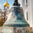 Tsar Bell is the largest in the world — Stock Photo #8242082