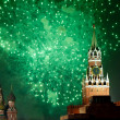 Fireworks over the Moscow Kremlin — Stock Photo #8335162