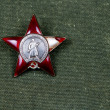 The soviet Red Star order — Stock Photo