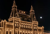 Night view of the GUM (department store) on the Red Square — Stock Photo