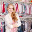 Stock Photo: Womclothes shopping