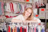 Tienda de ropa — Foto de Stock