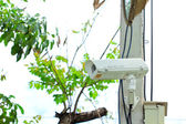 CCTV cameras — Stock Photo