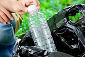 Plastic bottle waste — Stock Photo