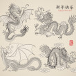 Set of Dragons — Image vectorielle