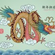 Year of Dragon. — Image vectorielle