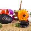 Relax Spa Concept — Stock Photo